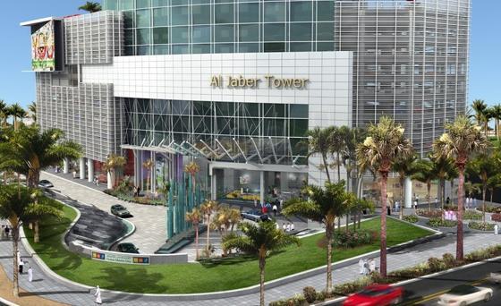 Jumeirah Plot Developments - Plot D Project Details | Alef